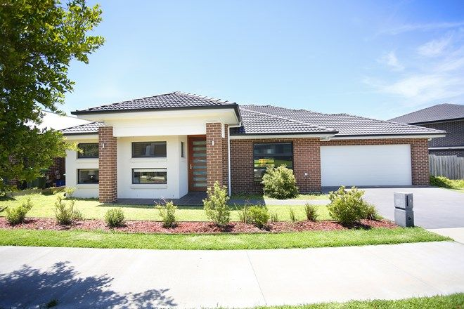 Picture of 3 & 3A Ducros Street, ORAN PARK NSW 2570