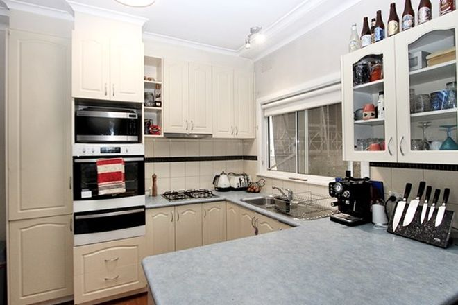 Picture of 9 Koora Place, MOUNT AUSTIN NSW 2650