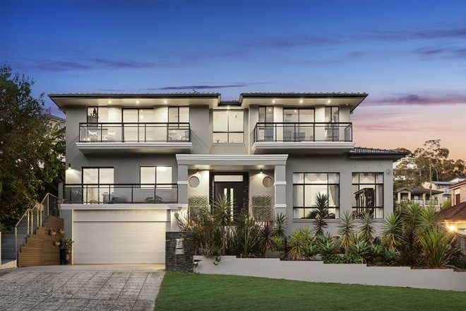 Picture of 14 Cromer Road, CROMER NSW 2099