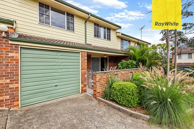 Picture of 6/54 Lang Street, PADSTOW NSW 2211