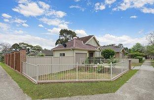 1 MARDI STREET, Girraween NSW 2145
