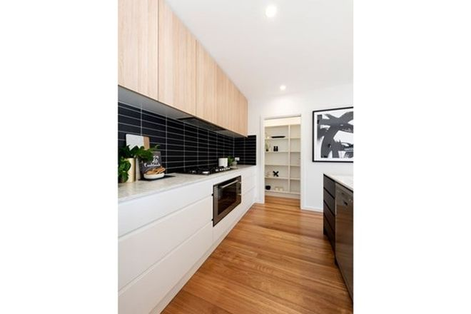 Picture of Lot 12 Alan Street, Northwood Estate, NIAGARA PARK NSW 2250