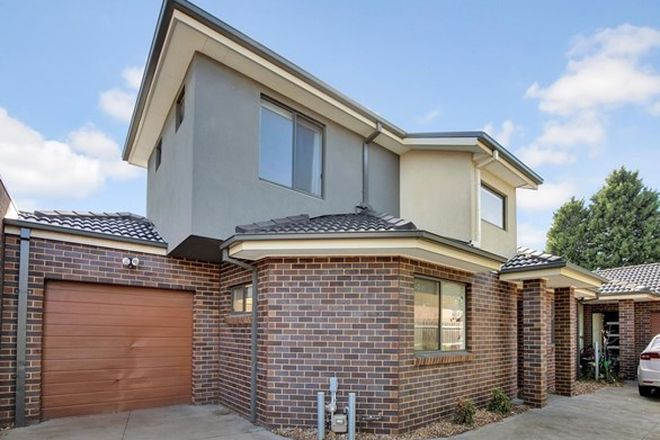 Picture of 2/32 Sutherland Street, HADFIELD VIC 3046