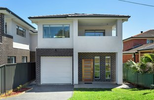 309a Epsom Road, Chipping Norton NSW 2170