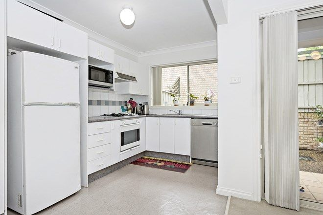 Picture of 3/40 Alfred Street, ROZELLE NSW 2039