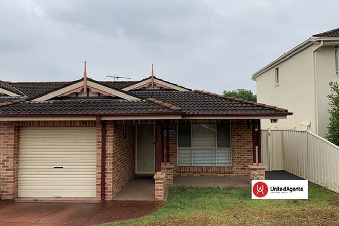 Picture of 2/12 Marina Crescent, CECIL HILLS NSW 2171