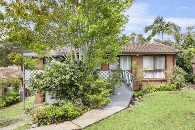 Picture of 3 Bellata Court, GLENBROOK NSW 2773