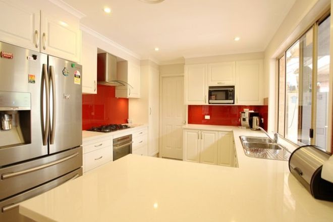 Picture of 20 Bugong Street, PRESTONS NSW 2170