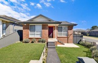 Picture of 43 Franzman Avenue, Elderslie NSW 2570
