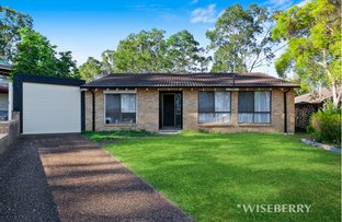 Picture of 1 Dunrossil Avenue, Watanobbi NSW 2259