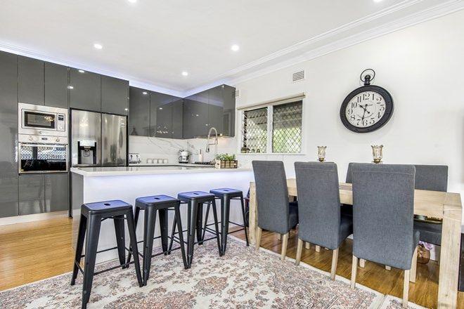 Picture of 2 Northmead Avenue, NORTHMEAD NSW 2152