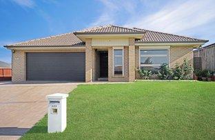 Picture of 539 Oakhampton Road, Aberglasslyn NSW 2320