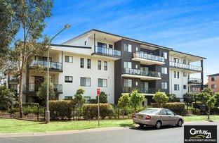 9/16 Kilmore Street, Kellyville Ridge NSW 2155