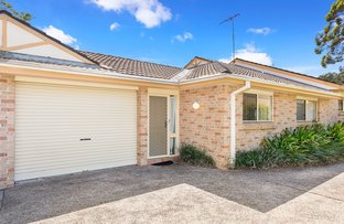 Picture of 3/97 Willarong Road, Caringbah NSW 2229