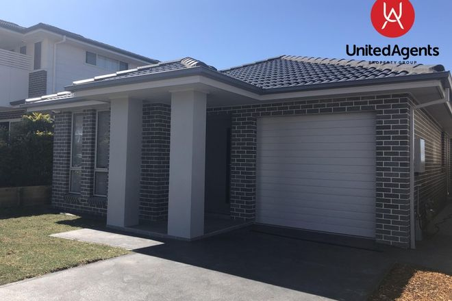 Picture of 31 Monkton Ave, MIDDLETON GRANGE NSW 2171