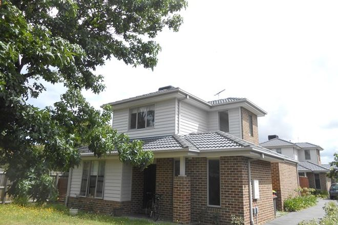 Picture of 3A Acacia Avenue, OAKLEIGH SOUTH VIC 3167