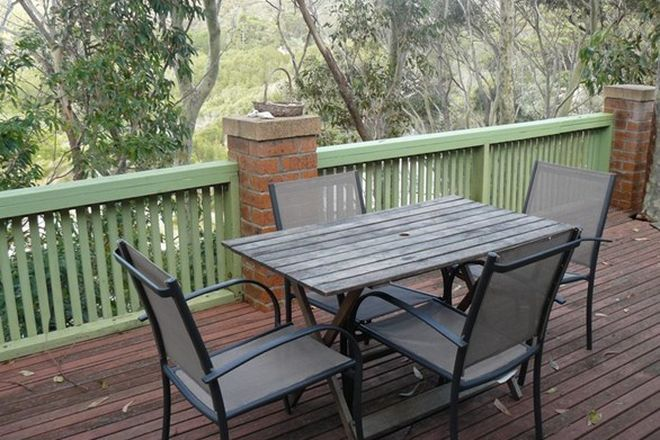 Picture of 59 Yowani Road, ROSEDALE NSW 2536
