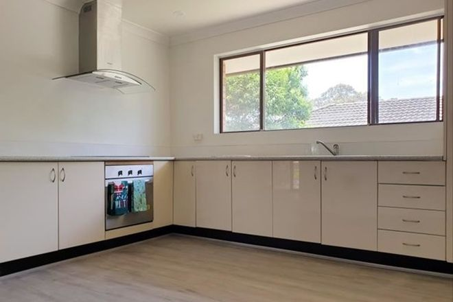 Picture of 1/128 Waminda Avenue, CAMPBELLTOWN NSW 2560