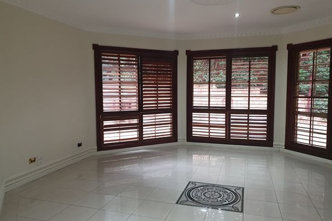 Picture of 5A Strathwallen Close, MACQUARIE LINKS NSW 2565