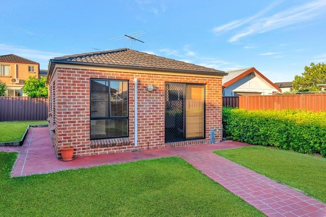 Picture of 208A Hamilton  Road, FAIRFIELD HEIGHTS NSW 2165