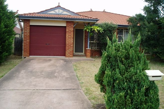 Picture of 16A Risbey Place, BLIGH PARK NSW 2756