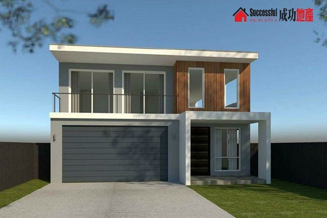Picture of LOT 86 Perfection  Avenue, STANHOPE GARDENS NSW 2768