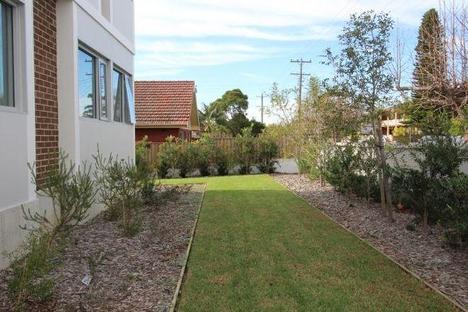 Picture of Studio 6B Gwynne Street, GWYNNEVILLE NSW 2500