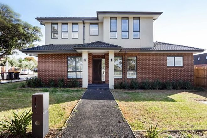 Picture of 1395 North Road, OAKLEIGH EAST VIC 3166