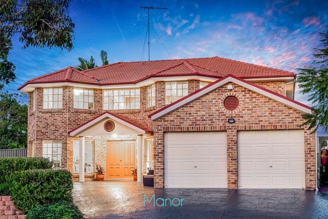 Picture of 2 Kinsella Court, KELLYVILLE NSW 2155