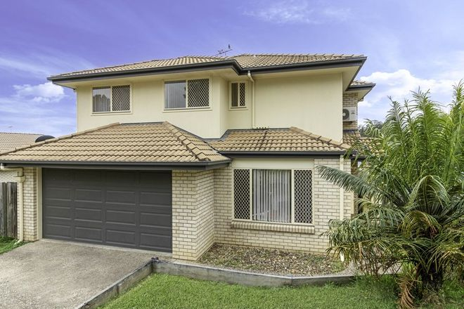 Picture of 24 Serena Drive, BEAUDESERT QLD 4285