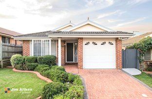 Picture of 38 Bija Drive, Glenmore Park NSW 2745