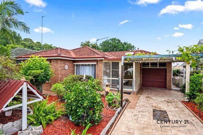 Picture of 29 Joanne Street, KOTARA NSW 2289