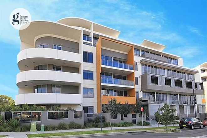 Picture of 564/7 Hirst Street, ARNCLIFFE NSW 2205