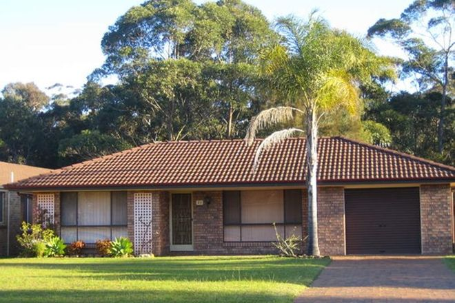 Picture of 27 Macleay Street, NARRAWALLEE NSW 2539