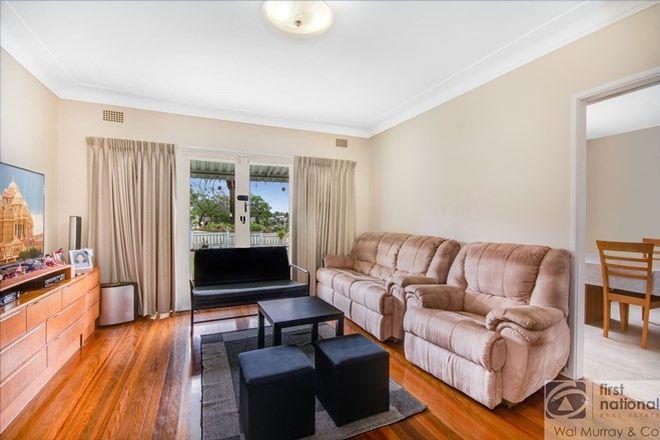 Picture of 82 Uralba Street, LISMORE NSW 2480