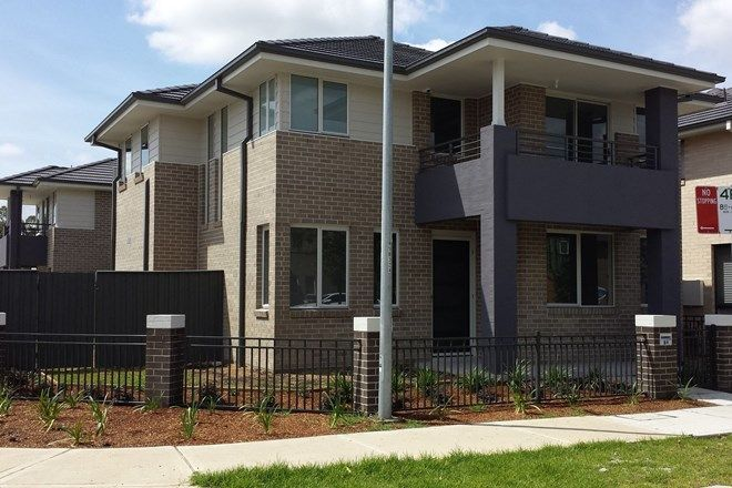 Picture of 20 Sydney Smith Drive, PENRITH NSW 2750
