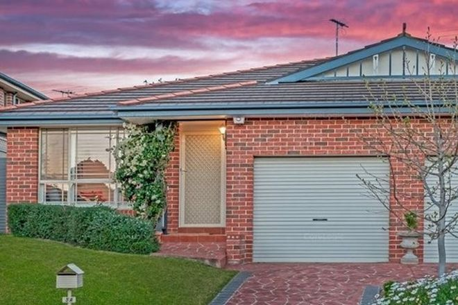 Picture of 5a Rutledge Crescent, QUAKERS HILL NSW 2763
