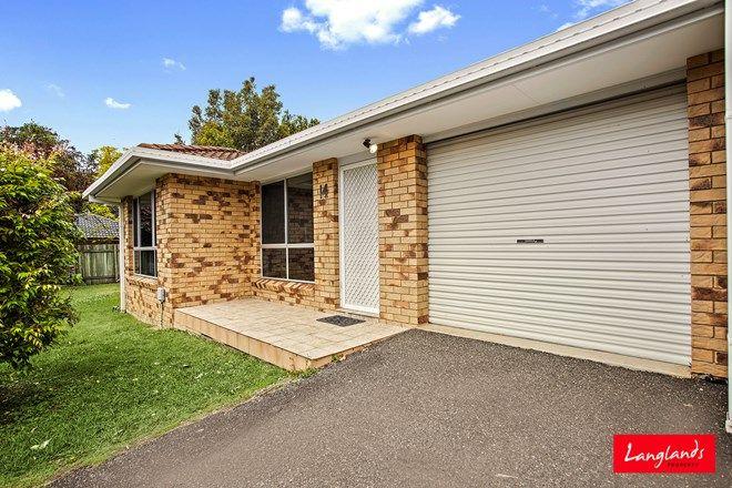 Picture of Unit 14/11 Donn Patterson Dr, COFFS HARBOUR NSW 2450