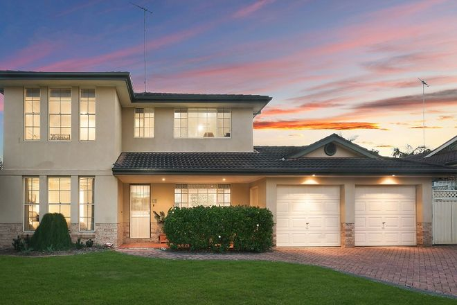 Picture of 12 Crestview  Avenue, KELLYVILLE NSW 2155