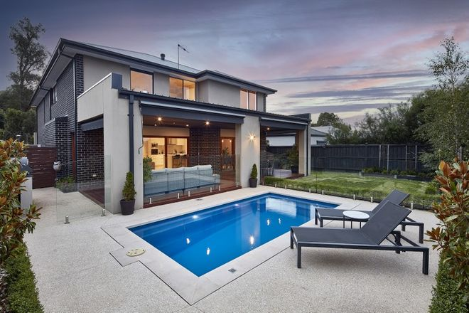 Picture of 19 Washington Lane, WOODEND VIC 3442