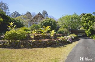 Picture of 12 Meron Court, Tamborine Mountain QLD 4272