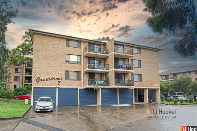 Picture of 79/7 Griffiths Street, BLACKTOWN NSW 2148