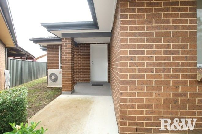 Picture of 5A Ibis Place, ST CLAIR NSW 2759