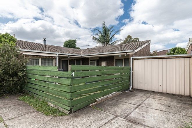 Picture of 7/47 Bowmore Road, NOBLE PARK VIC 3174