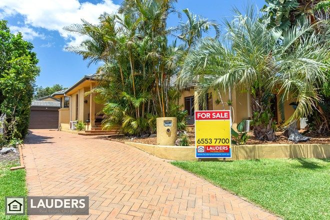 Picture of 15 Spinnaker Cove, WALLABI POINT NSW 2430