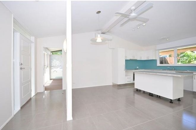 Picture of 18 Torrance Avenue, EDGE HILL QLD 4870