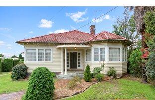 Picture of 155 Marsh Street, Armidale NSW 2350