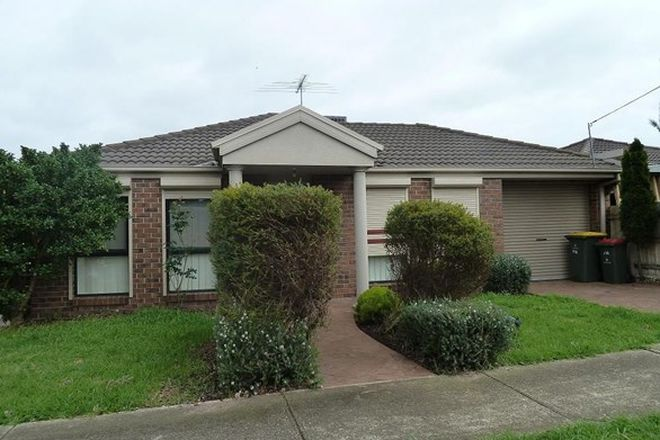 Picture of Unit/21A Willow Drive, AVONDALE HEIGHTS VIC 3034