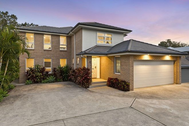 Picture of 5/54 Lumeah Avenue, WAMBERAL NSW 2260