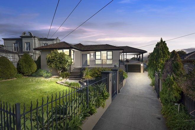 Picture of 23 Swanson Crescent, CHADSTONE VIC 3148